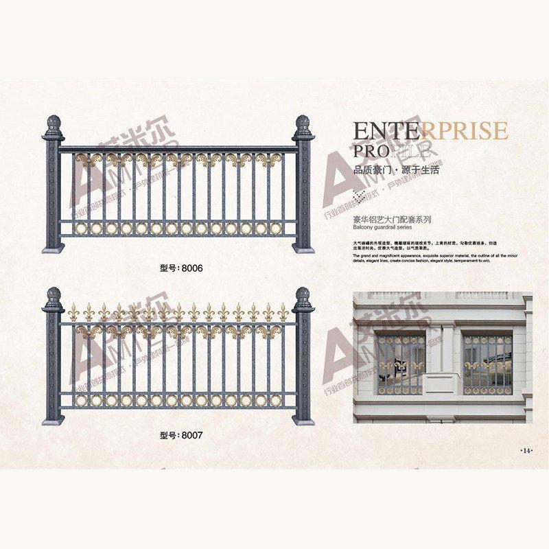 铝艺大门、护栏栅栏 - 2