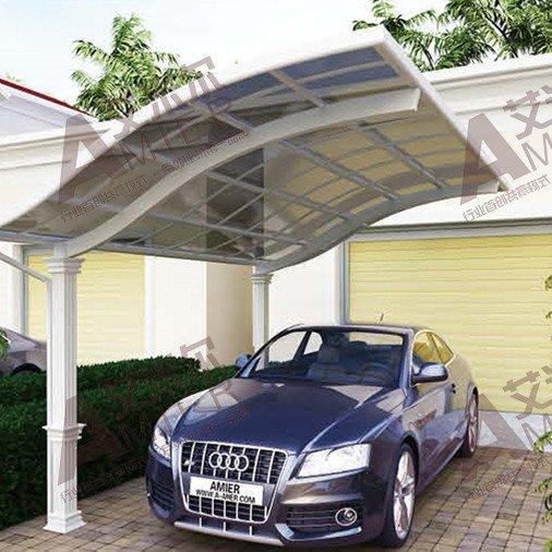 什么是铝合金车棚